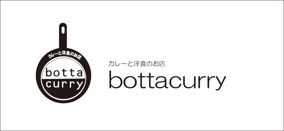 bottacurry